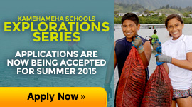 Summer Explorations Series Application available now