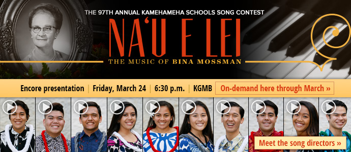 The 97th Annual Kamehameha Schools Song Contest airs March 17th!