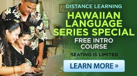 Save on our Hawaiian Language Series Special!