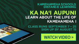 Learn about the life of Kamehameha I!