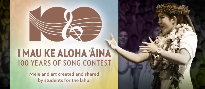 100th Annual Song Contest
