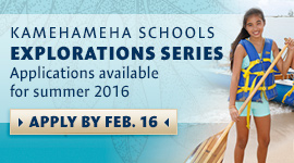 Apply by Feb 16 for Explorations Series summer program