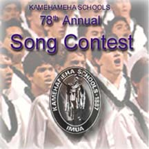 Kamehameha Schools 78th Annual Song Contest Picture