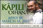 Apply by March 18 for the Kāpili 'Oihana Internship Program!