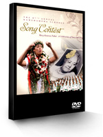 2007 song contest dvd