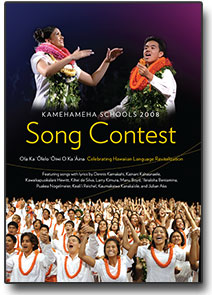 Click here to purchase this year's Song Contest on DVD