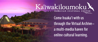 Kaiwakiloumoku